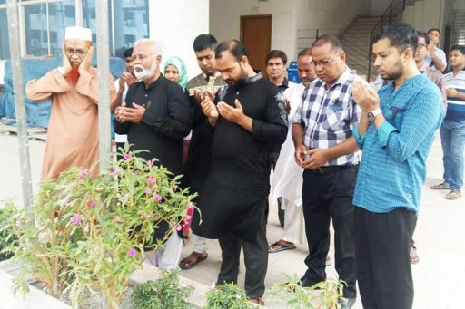 A prayer aafter hoisting national flag for the National Mourning Day From RCMC Academic Building