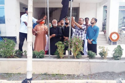Hoisting national flag for the National Mourning Day From RCMC Academic Building