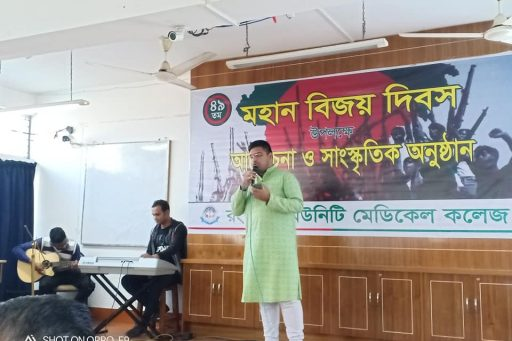 The 49th Victory Day celebrated by RCMC, RDC & RCNC (10)