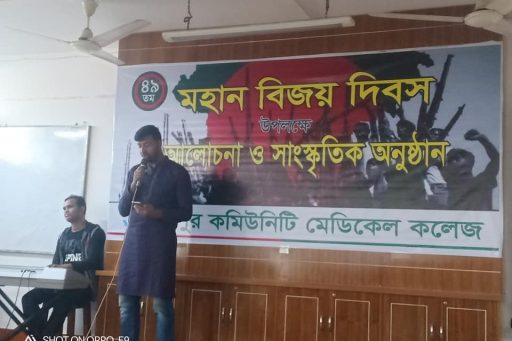 The 49th Victory Day celebrated by RCMC, RDC & RCNC (24)
