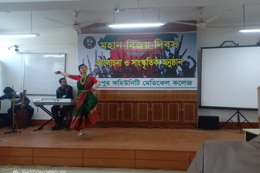 The 49th Victory Day celebrated by RCMC, RDC & RCNC (31)